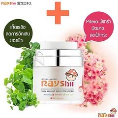 RayShi Skin Radiant Reflactor Cream เรย์ชิ ครีมหน้าสด โชว์หน้าเงา ขาวฉ่ำน้ำ ครอบคลุมปัญหาผิวหน้าคนไทยเกือบทุกปัญหา ช่วยให้หน้าเงาวาวตั้งแต่ครั้งแรกที่ใช้ปรับสีผิวให้ขาวแลดูกระจ่างใส หน้าเงา ฉ่ำน้ำ  ช่องทางการติดต่อ contact me👉👉 :wh