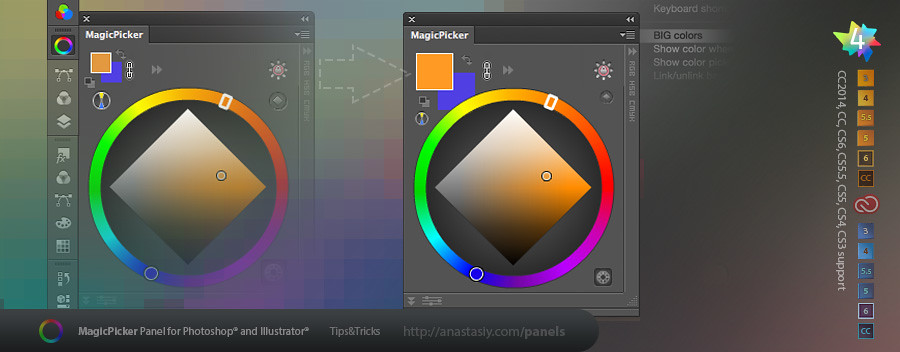 how to add colour wheel in photoshop cs5