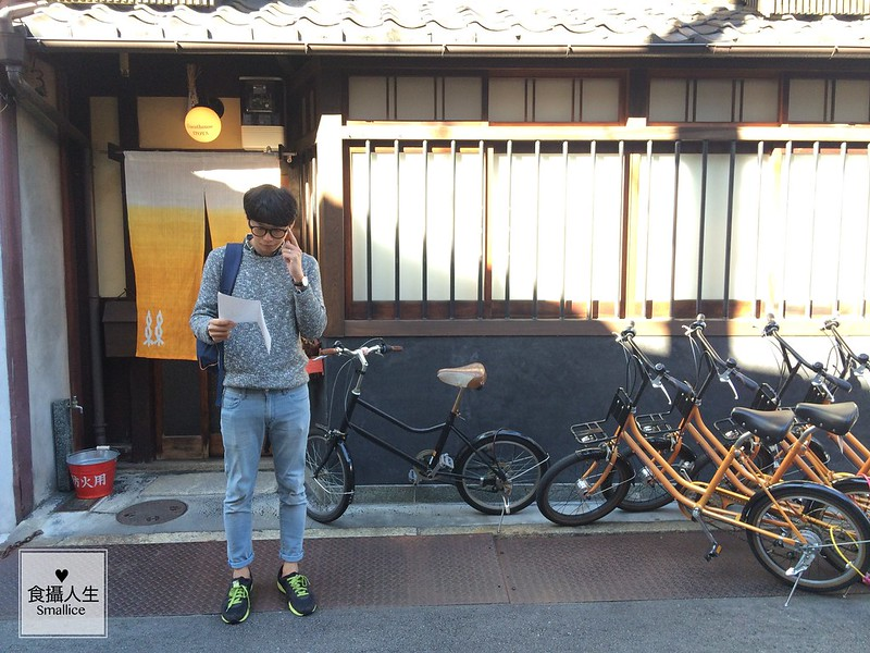 ITOYA腳踏車