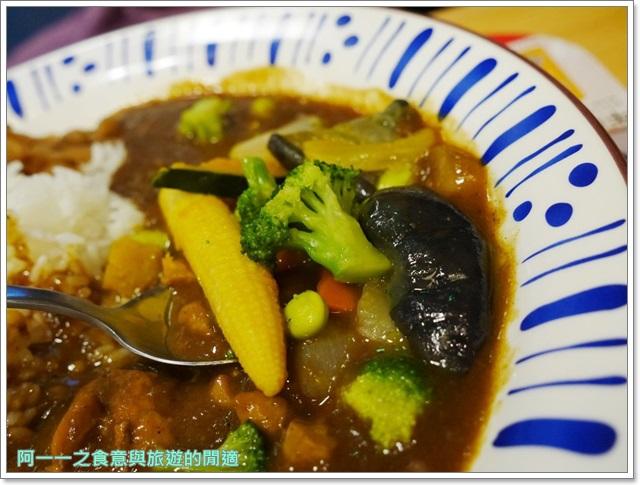 すき家.Sukiya.京都神戶美食. 鰻魚飯.漢堡排.平價image033