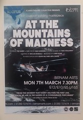At the Mountains of Madness (monkeyiron) Tags: perthshire hplovecraft birnam atthemountainsofmadness birnamartscentre
