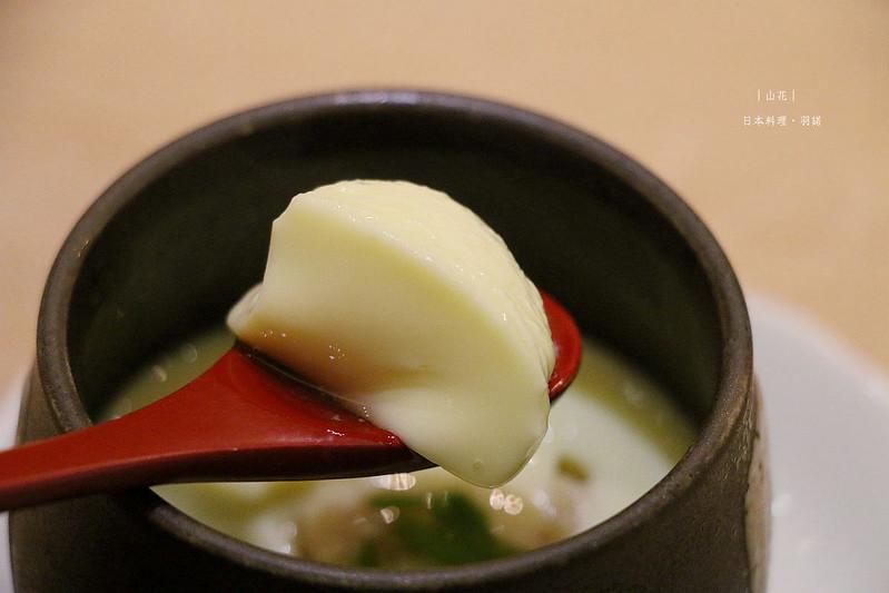 山花日本料理171