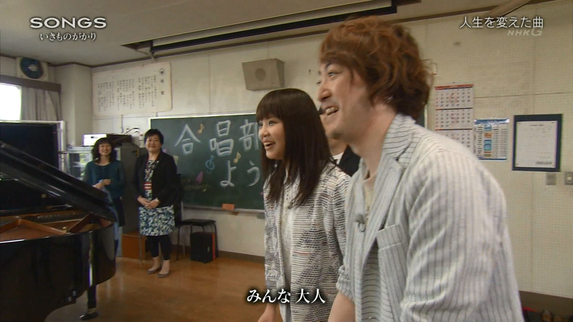 2016.04.28 全場(SONGS).ts_20160428_230537.318
