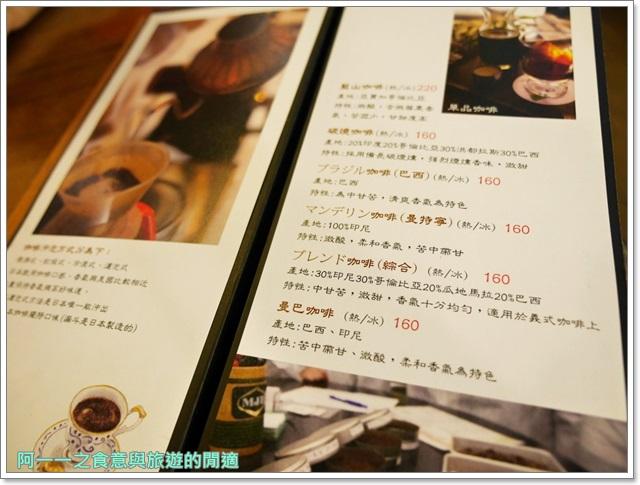 台中美食.下午茶.明森.京咖啡蔬食朝食屋.抹茶.鬆餅image027
