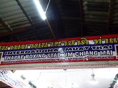 Chiang Mai (Muay Thai Boxing), Thailand (Jan-2016) 10-016 (MistyTree Adventures) Tags: thailand asia seasia text banner indoor chiangmai boxing muaythai thaiboxing panasoniclumix thapaeboxingstadium