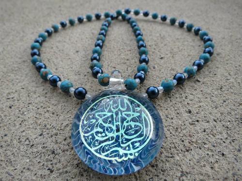 Bismi'Allah ir rahman ir raheem