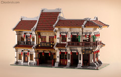 Modular Building (kosbrick) Tags: china city house building classic vintage indonesia town lego tea chinese newyear modular medicine moc