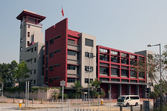 Lau Fau Shan Fire Station, Tin Shui Wai, Hong Kong (Canadian Pacific) Tags: building architecture hongkong 101 firestation  firehall newterritories tinshuiwai   laufaushan   tinshuiroad aimg5080
