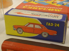 Volga Model Car (harry_nl) Tags: netherlands design rotterdam nederland gaz volga sovietunion modelcar kunsthal 2016 m24
