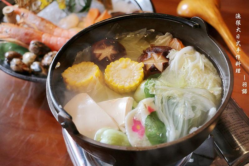 漁很大日式手作料理068