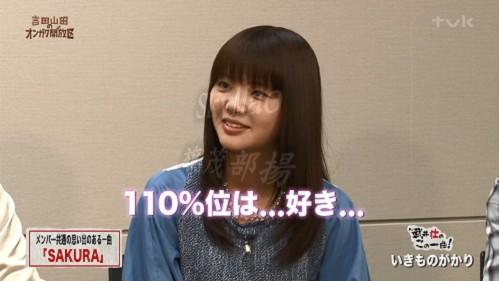 2016.04.02 いきものがかり(吉田山田のオンガク開放区).ts_20160402_215325.169