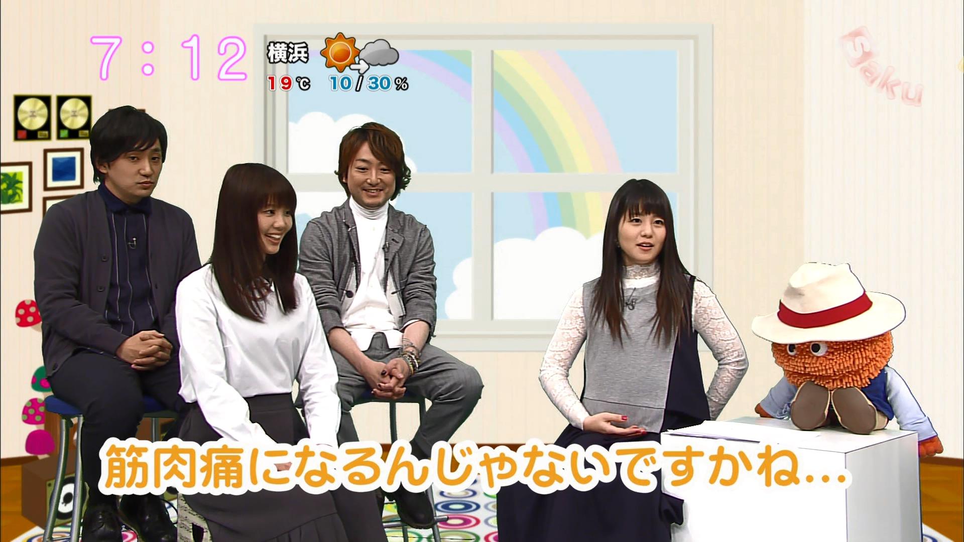 2016.03.18 いきものがかり(saku saku).ts_20160318_102615.033