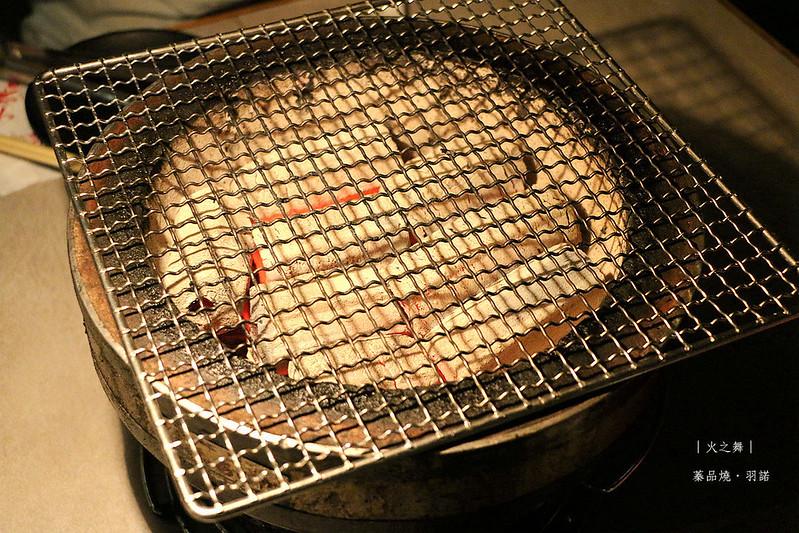 火之舞蓁品燒和牛吃到飽042
