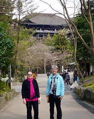 Leena and Nancy Kiyomizu Temple (pennykaplan) Tags: japan kyoto nancy kiyomi leena