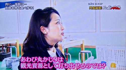優香 画像27