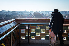 Visiting Beijing (Andy Brandl (PhotonMix.com)) Tags: china above city travel urban nikon trolley beijing railings theforbiddencity photonmix