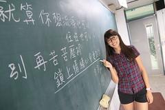 (BTM Photography TW) Tags: portrait people woman cute girl beautiful beauty canon women pretty classroom taiwan         70d 1585