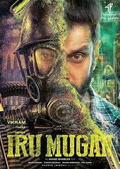 Iru mugan vikram teaser is rocking - #Irumugan, #Kollywood, #Vikram - cinemababu (cinemababu) Tags: vikram kollywood irumugan