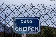 I found the Street of Dreams ! (Georgina ) Tags: sign fence text athens greece weathered bluesign