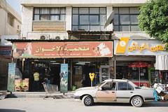 Jericho, West Bank. (Wojciech Zwierzynski) Tags: wall western bethlehem