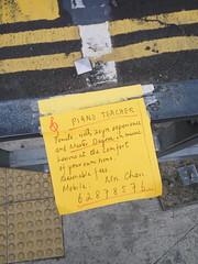 2016-02-10 13.26.03 (albyantoniazzi) Tags: voyage china city travel hk streets hongkong asia ad postit note stanley pointandshoot  pianoteacher