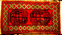 Fractal Carpet, Vank Church, Isfahan, Iran ($ALEH) Tags: art carpet iranian  isfahan    vankchurch