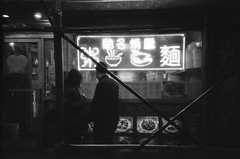 Friday Night's 1/4 - Canal Street, NYC (cgc76) Tags: street nyc light italy white black film monochrome brooklyn night analog dark photography canal spring lomo lca lomography chinatown little manhattan low iso 400 friday 2016