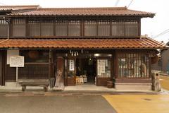 20160309-130306_5K_80 (pya) Tags: wall region kurayoshi sanin   district white