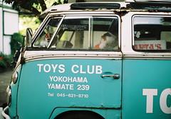 0003 (miyo*) Tags: film 50mm olympus om1