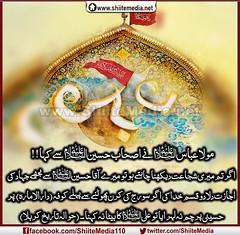 مولا عباسؑ نے اصحاب حسینؑ سے کہا!! اگر تم میری شجاعت دیکھنا چاہتے ہو تو میرے آقا حسینؑ سے مجھے جہاد کی اجازت دلادو قسم خدا کی اگر سورج کی کرن پھوٹنے سے پہلے کوفہ (دارالامارہ) پر حسینی پرچم نہ لہرایا تو علیؑ کا بیٹا نہ کہنا۔(حوالہ تاریخ کربلا) (ShiiteMedia) Tags: pakistan آقا shiite پرچم پر تو خدا نہ قسم حسینی تم تاریخ ہو کا اصحاب سے مولا اگر میری کی بیٹا سورج shianews نے پہلے شجاعت جہاد shiagenocide shiakilling اجازت کہا میرے shiitemedia shiapakistan mediashiitenews چاہتے حسینؑ علیؑ مجھے کربلاshia عباسؑ دیکھنا دلادو کرن پھوٹنے کوفہ دارالامارہ لہرایا کہنا۔حوالہ