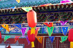 Fire God Temple Beijing - many colours (Bruce in Beijing) Tags: history temple religion beijing culture traditions daoist taoist springfestival redlantern shichahai clours qianhai xicheng templearchitecture jaderiver firegodtemple huodezhenjuntemple