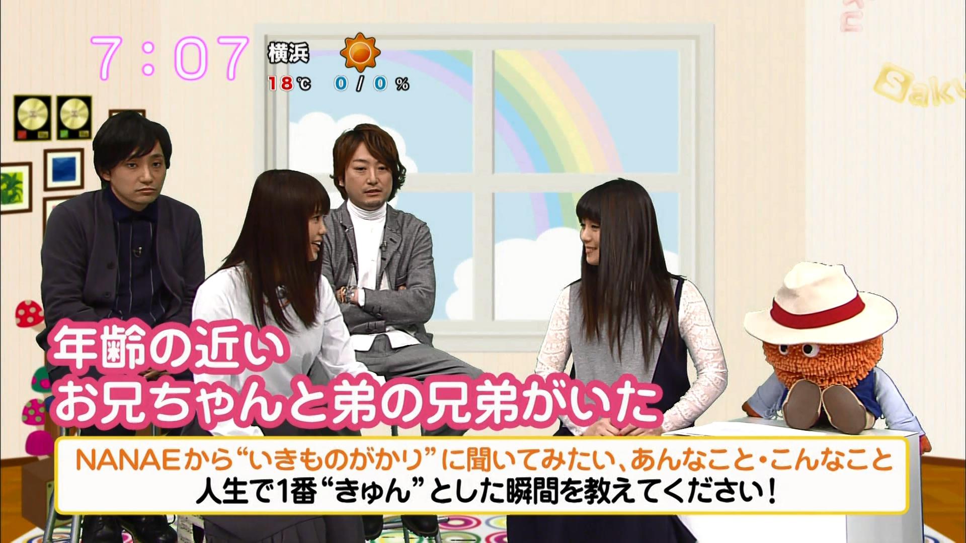 2016.03.17 いきものがかり(saku saku).ts_20160317_080100.835