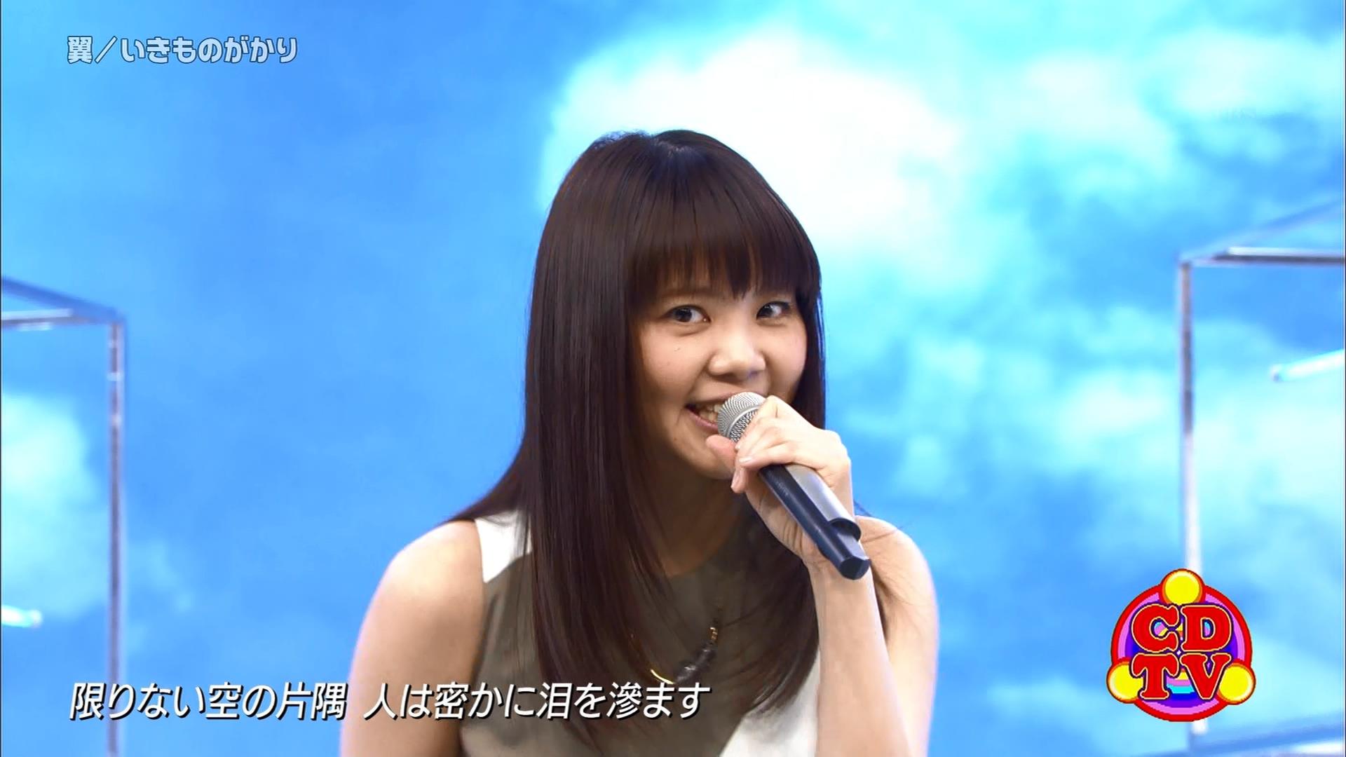 2016.03.19 いきものがかり - 翼(CDTV).ts_20160320_015306.471