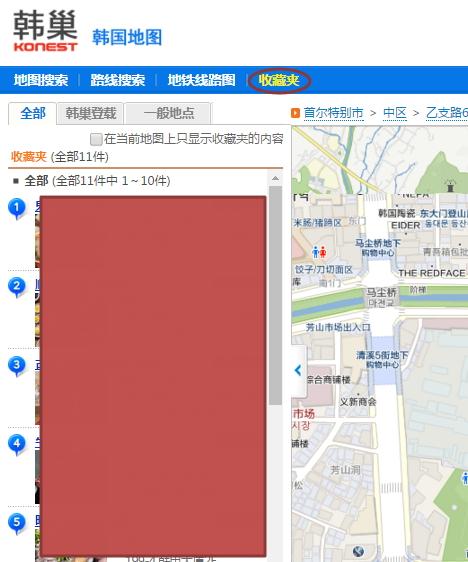 地圖比較 008.jpg