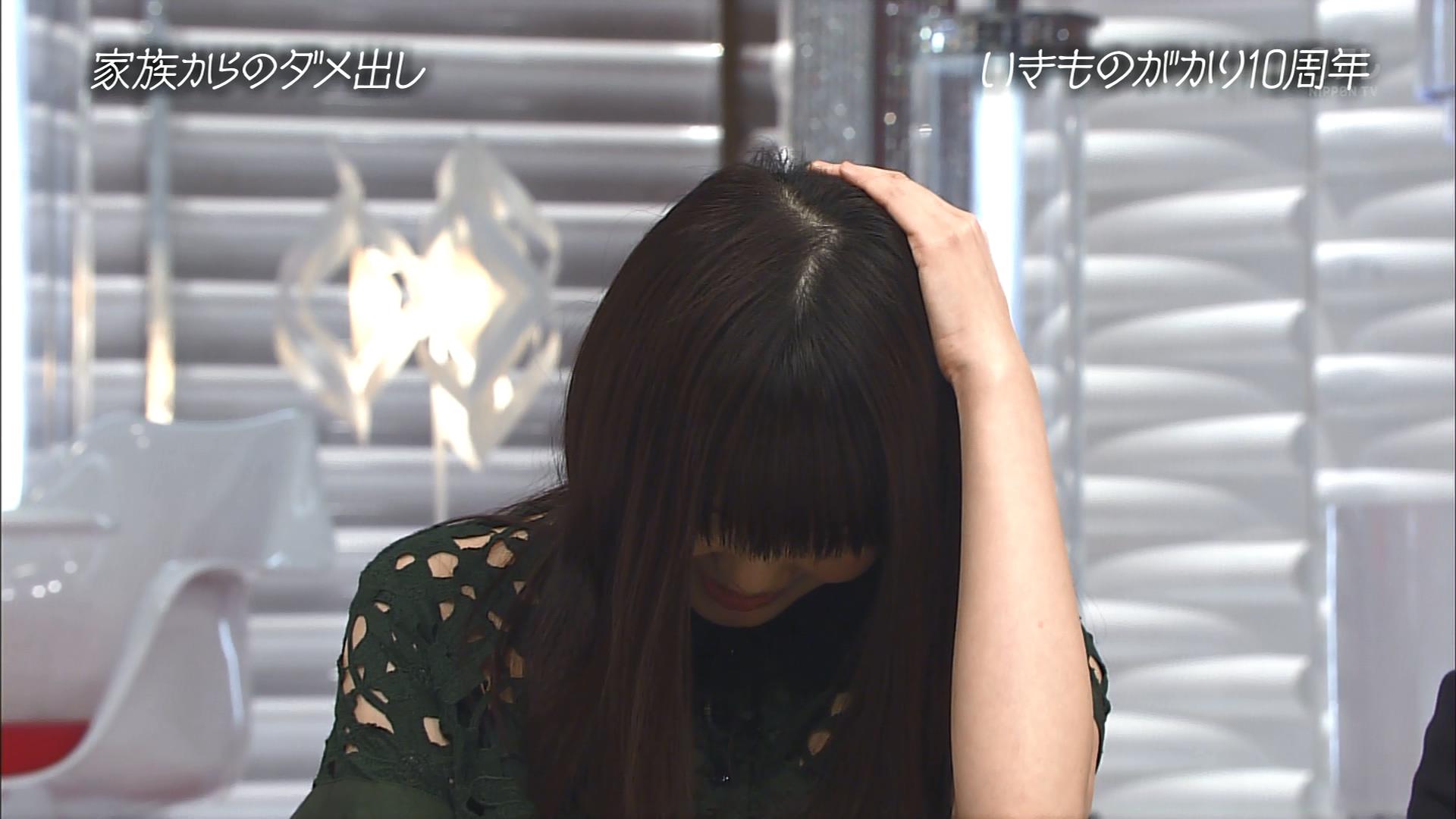 2016.03.13 全場(おしゃれイズム).ts_20160313_233428.517