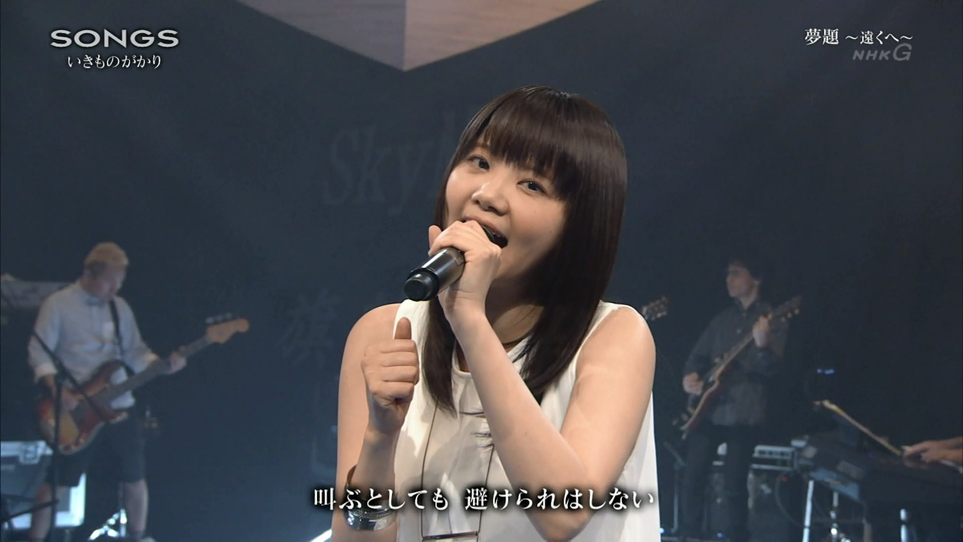 2016.04.28 全場(SONGS).ts_20160429_002948.755