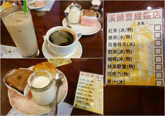 夏緹飯店下午茶 (5).jpg