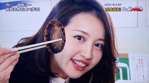 優香 画像59