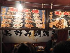 P1090025 (popopo_2004) Tags: meal osaka minami em1  naniwa     20160109