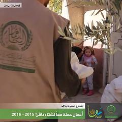 11 (emaar_alsham) Tags: winter cold stove syrian emaar              emaaralsham