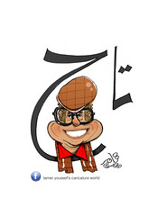 Tag (Tamer Youssef) Tags: portrait pencil tag egypt cairo caricature journalist cartoonist youssef  tamer caricaturist