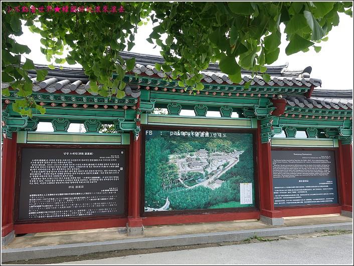 潭陽瀟灑園 (1).JPG