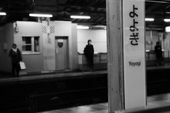 Yoyogi station  Tokyo (Julien Mailler) Tags: world street travel people white black station japan subway asian japanese tokyo julien asia metro nippon asie kansai japon nihon japonais nationalgeographic asiatique reflectionsoflife lovelyphotos yoygi jules1405 unseenasia earthasia mailler tokyote