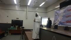 ثانوية الشفا تقوم بزيارة جامعة الإمام محمد بن سعود (alshfa_school) Tags: محمد بن زيارة جامعة سعود الإمام