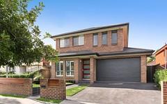 14 Coward Street, Rosebery NSW