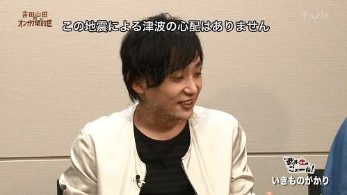 2016.04.16 いきものがかり(吉田山田のオンガク開放区).ts_20160416_220028.740