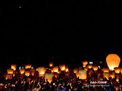 DAO-75808 (Chen Liang Dao  hyperphoto) Tags: taiwan