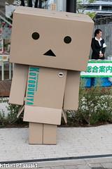 IMG_4679.jpg (PJ.sasaki) Tags: