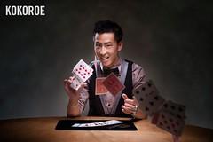 Kokoroe joue des tours ! (kokoroe_ed_tech) Tags: fun cards tour magic tricks tours bluff magician magie disappear magique magicien