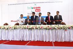 Sufi Faurq Ibne Abubakar @ The Opening Ceremony of InfoComTech Bangladesh